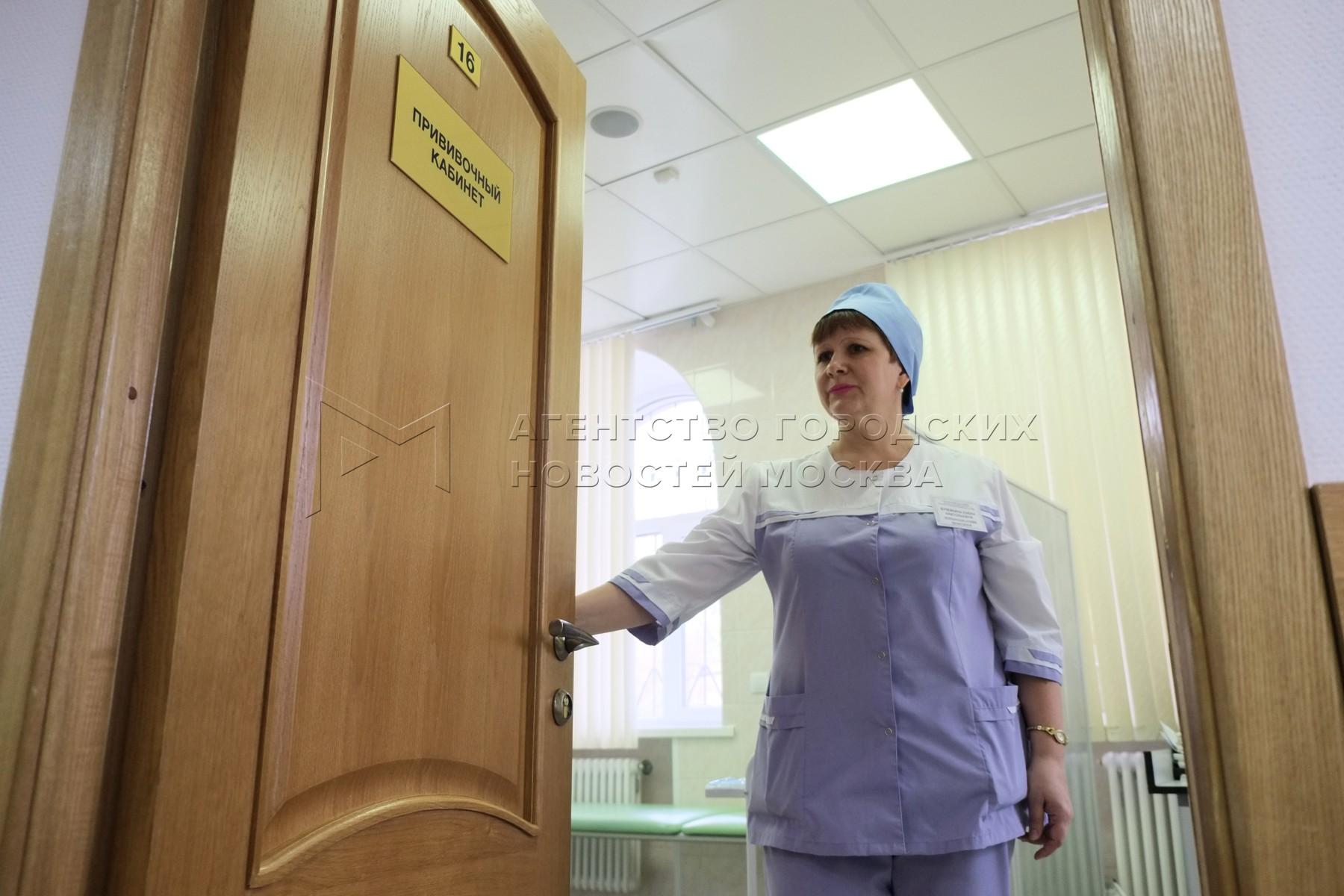 Сезонная вакцинация против гриппа в Центре медицинской профилактики