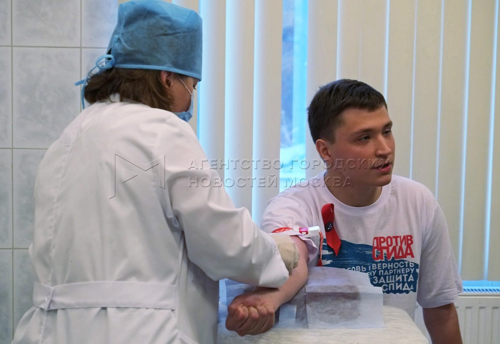Акция в рамках Всероссийского дня тестирования на ВИЧ в городской поликлинике №12