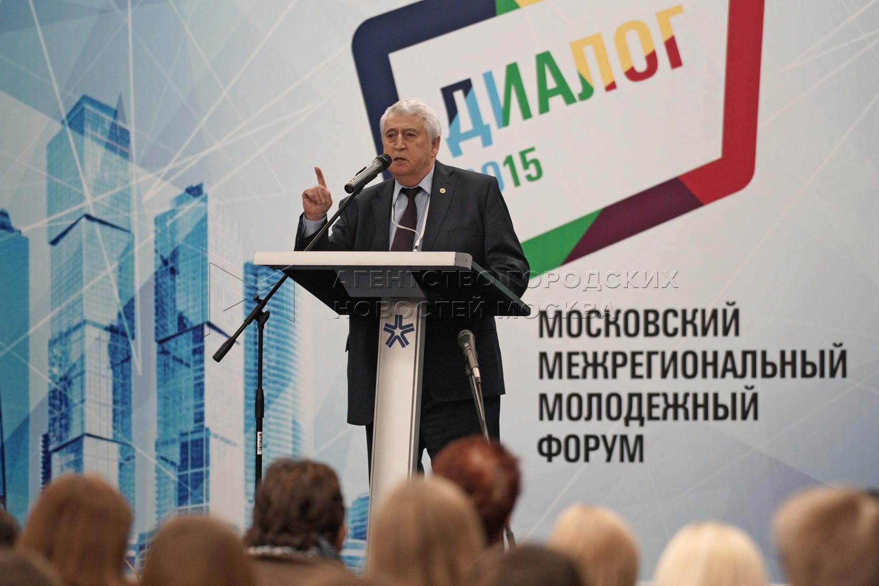 Ректор Российской международной академии туризма Евгений Трофимов