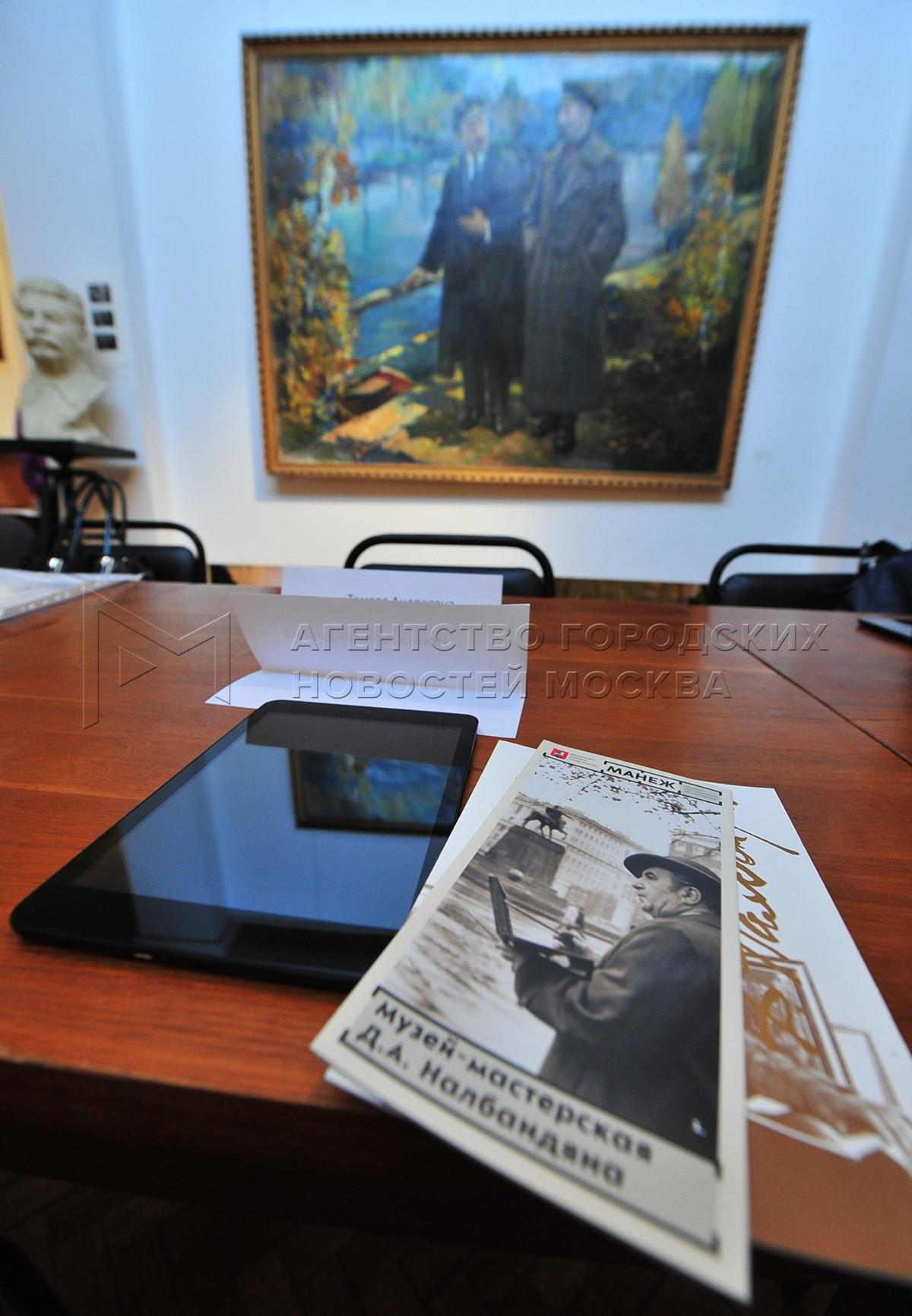 Старт спецпроекта «Обучение планшетной грамоте» в Музее-мастерской Д.А.Налбандяна