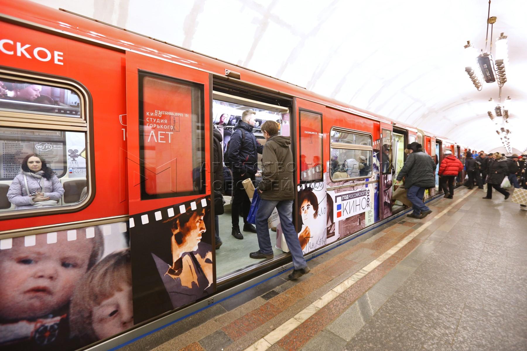 Рассказ в вагоне метро, : Эротические рассказы и секс. Рассказ 11 фотография