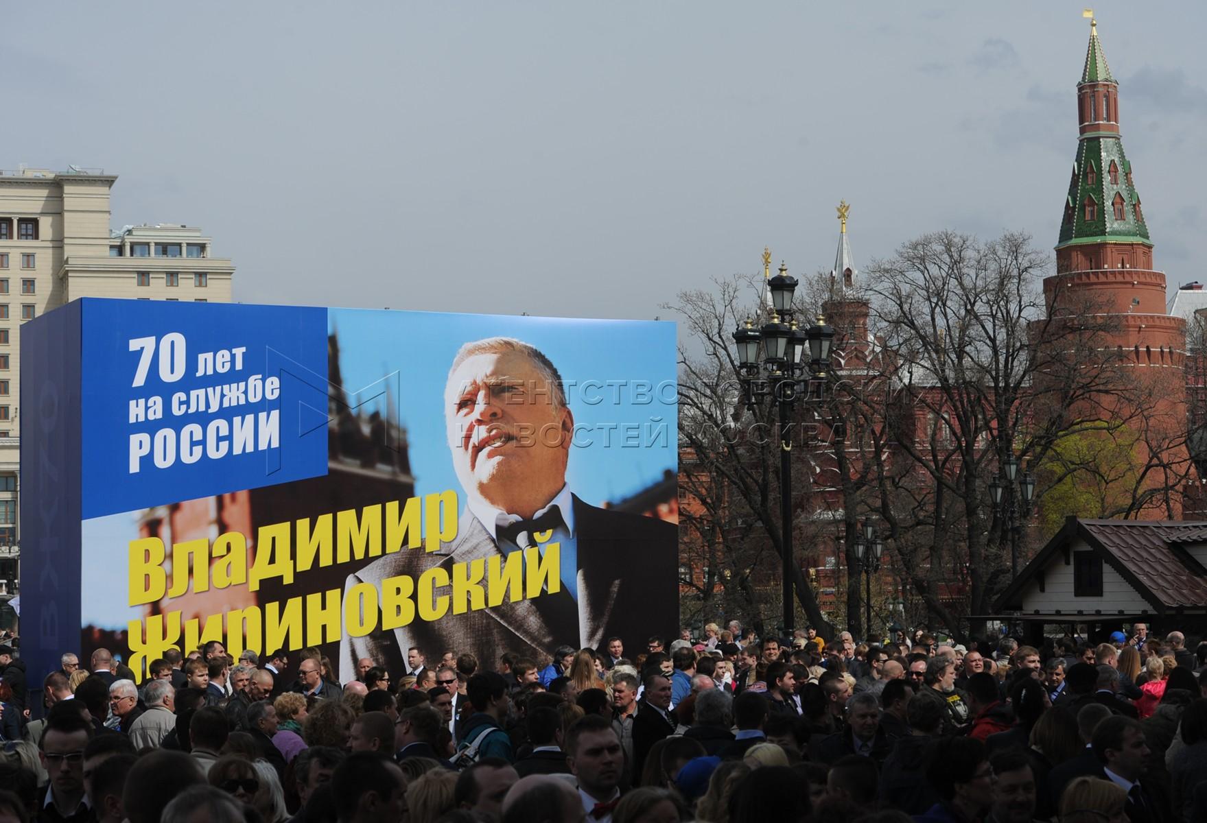 Юбилей лидера партии ЛДПР Владимира Жириновского в Манеже