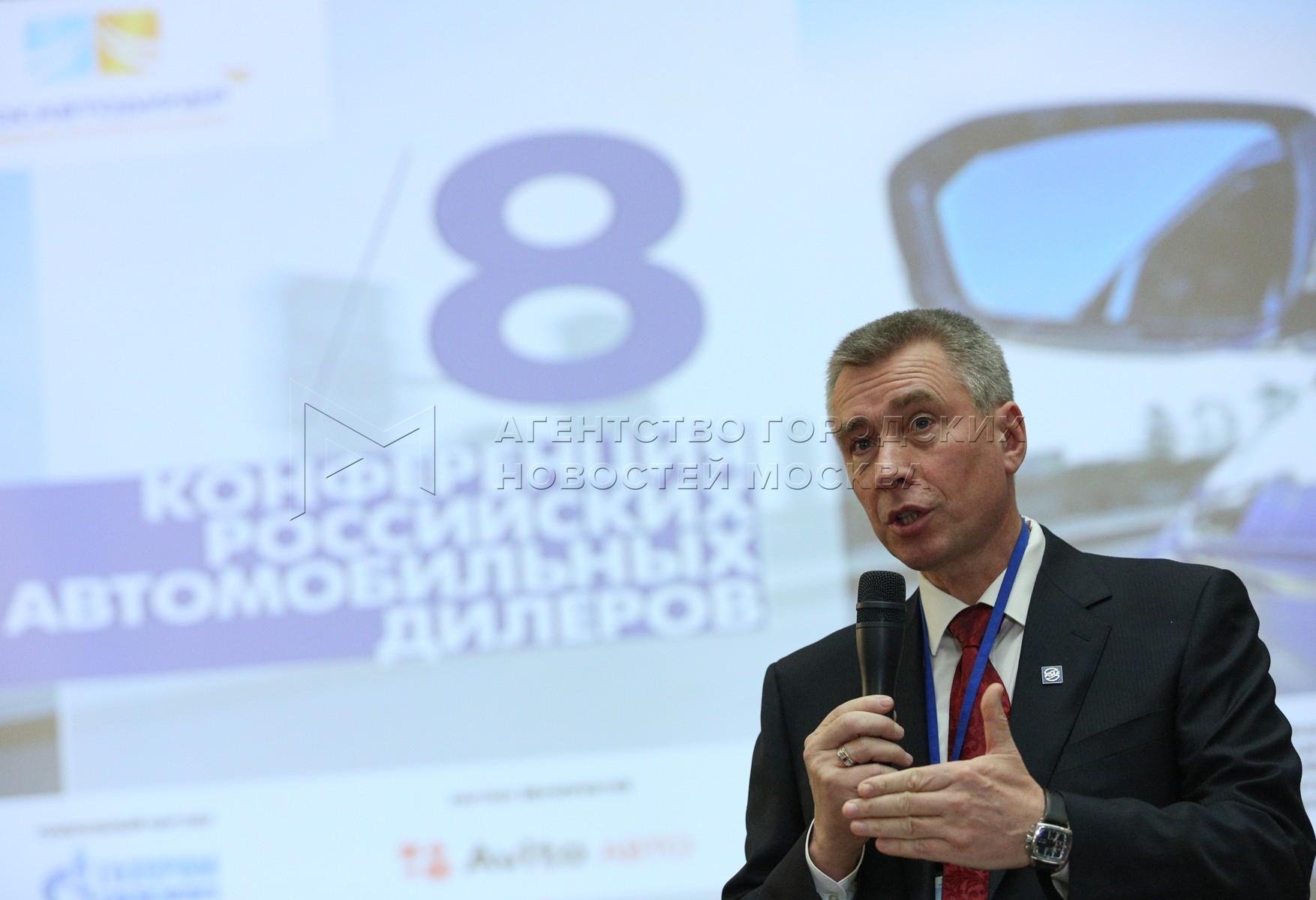 Президент РОАД Владимир Моженков на профессиональной конференции Росавтодилер-2016