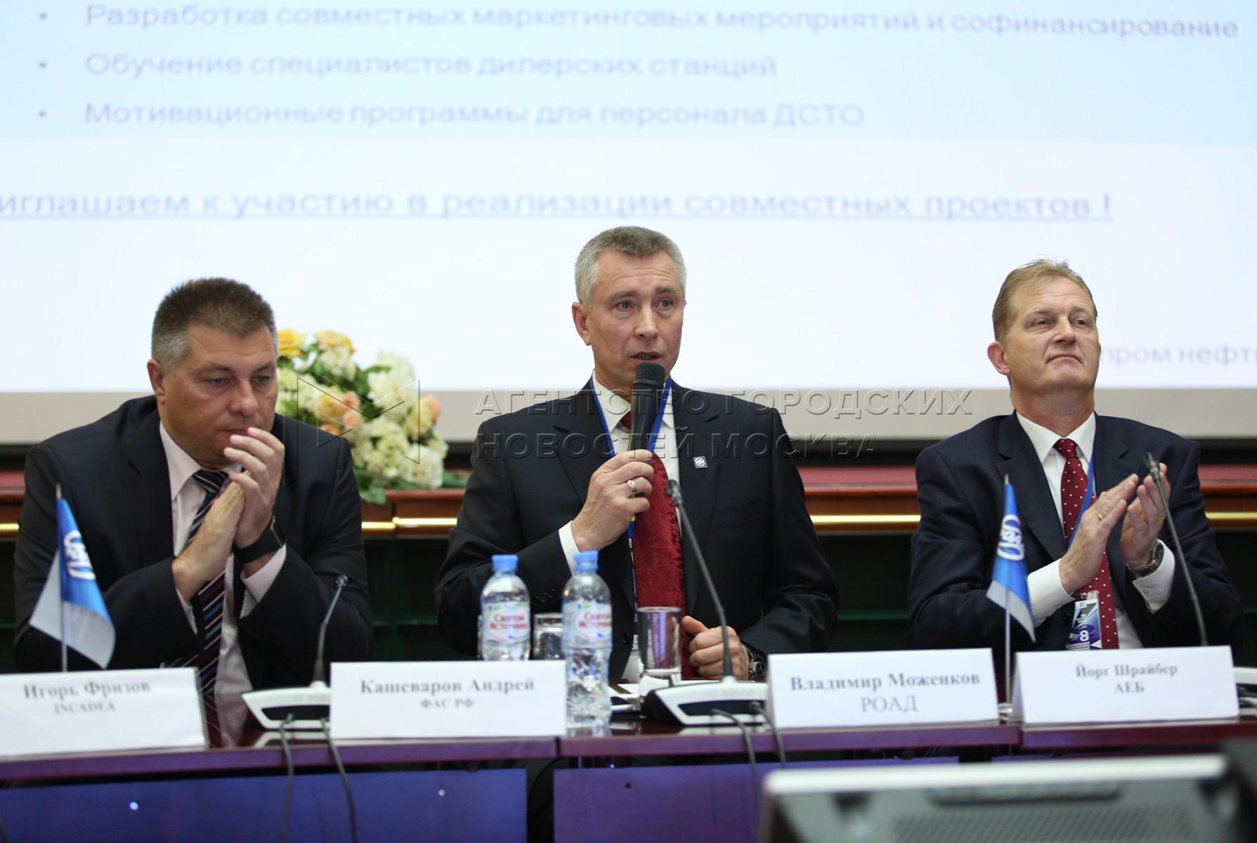 Представитель ФАС РФ Андрей Кашеваров (слева), президент РОАД Владимир Моженков (в центре), представитель АЕБ Йорг (справа) на профессиональной конференции Росавтодилер-2016