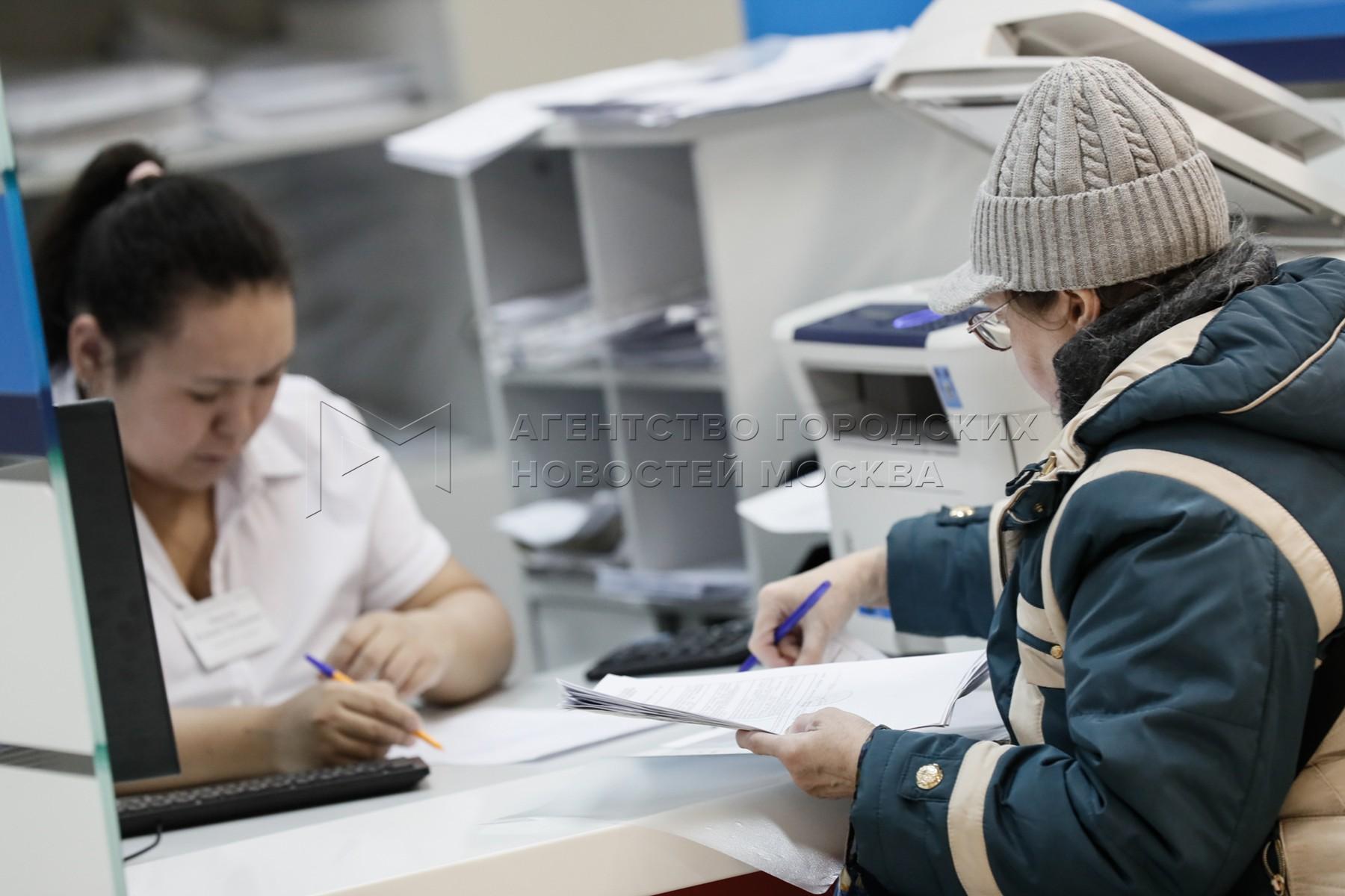 День открытых дверей в налоговой инспекции ФНС России №7 по Москве.
