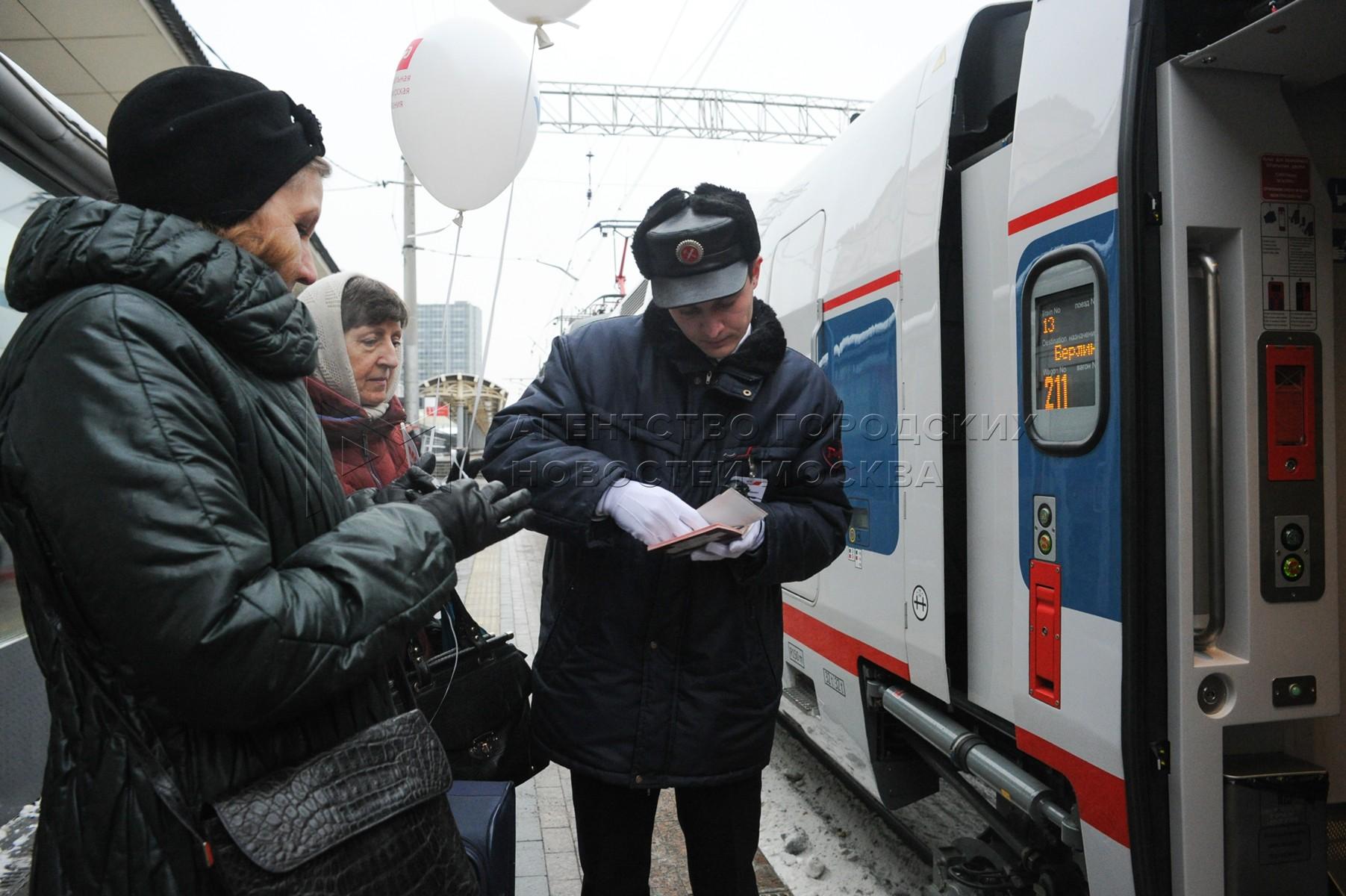 Отправление нового международного поезда «Стриж» Москва-Берлин с Курского вокзала