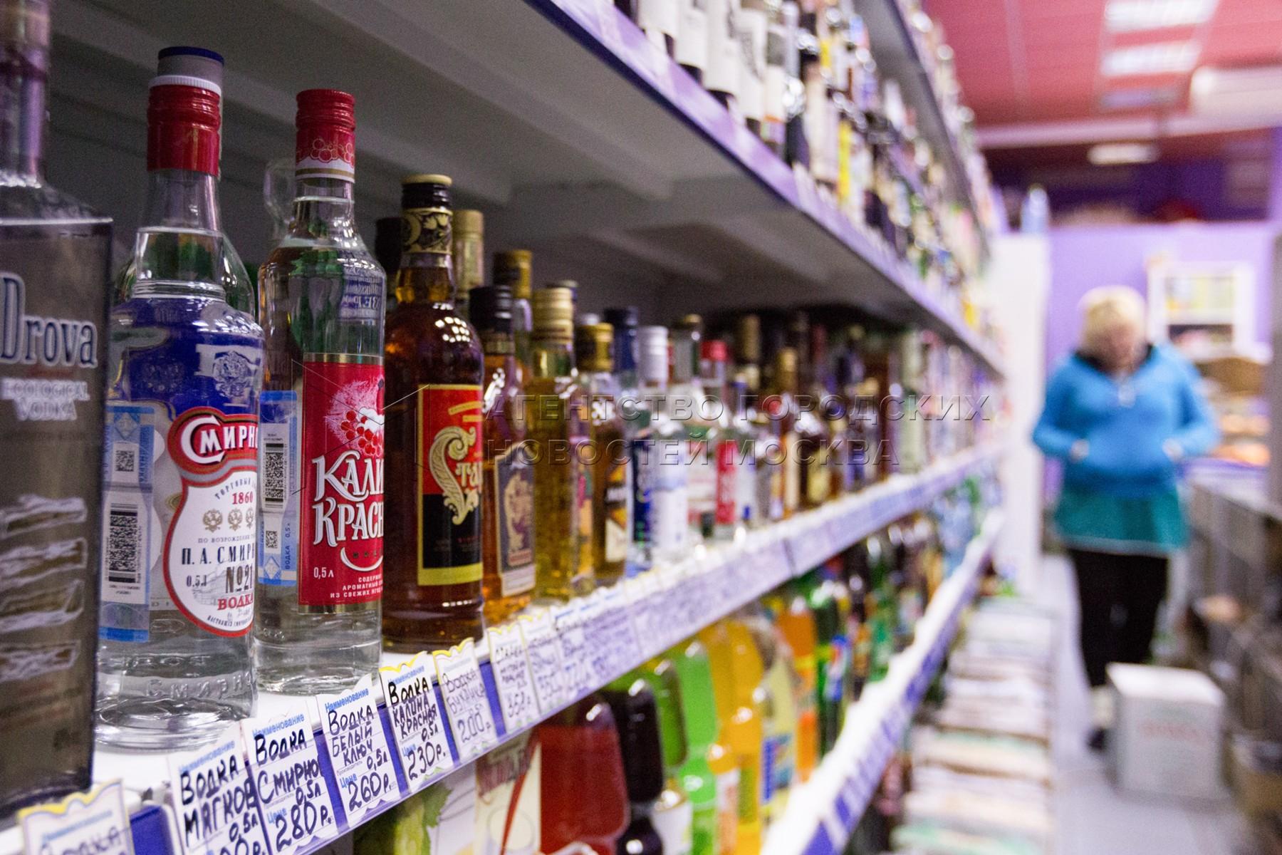 Рейд по выявлению контрафактного алкоголя в Москве.