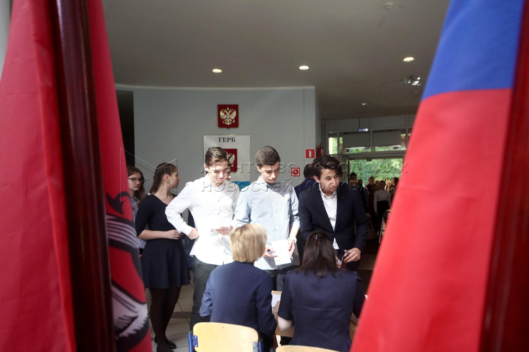 Выпускники перед началом проведения ЕГЭ по русскому языку в средней общеобразовательной школе №152.