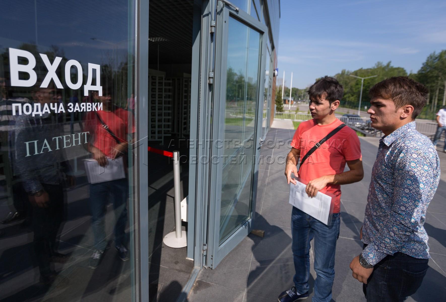 Работа многофункционального миграционного центра в дер. Сахарово
