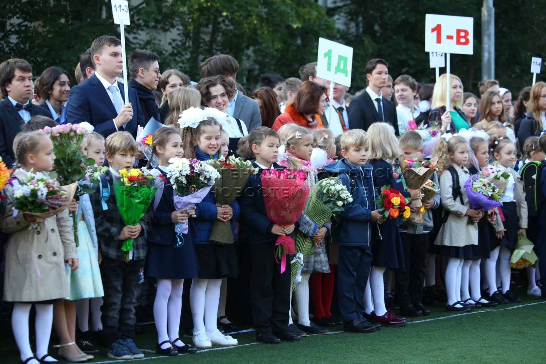 Автор: Ведяшкин Сергей. День знаний в школах Москвы