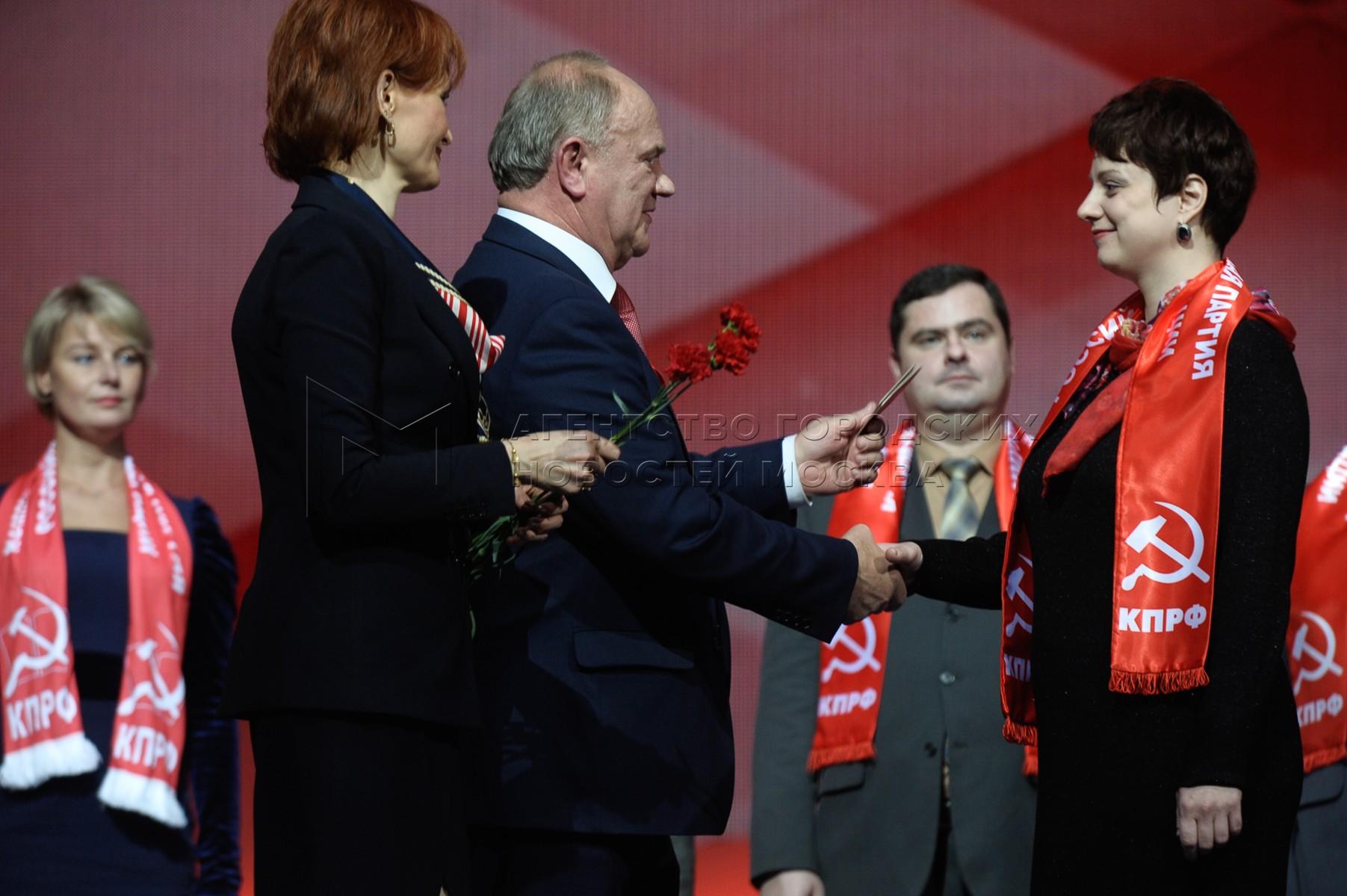 Торжественный вечер, посвященный 100-летию Великой Октябрьской социалистической революции в концертном зале «Россия» в «Лужниках».