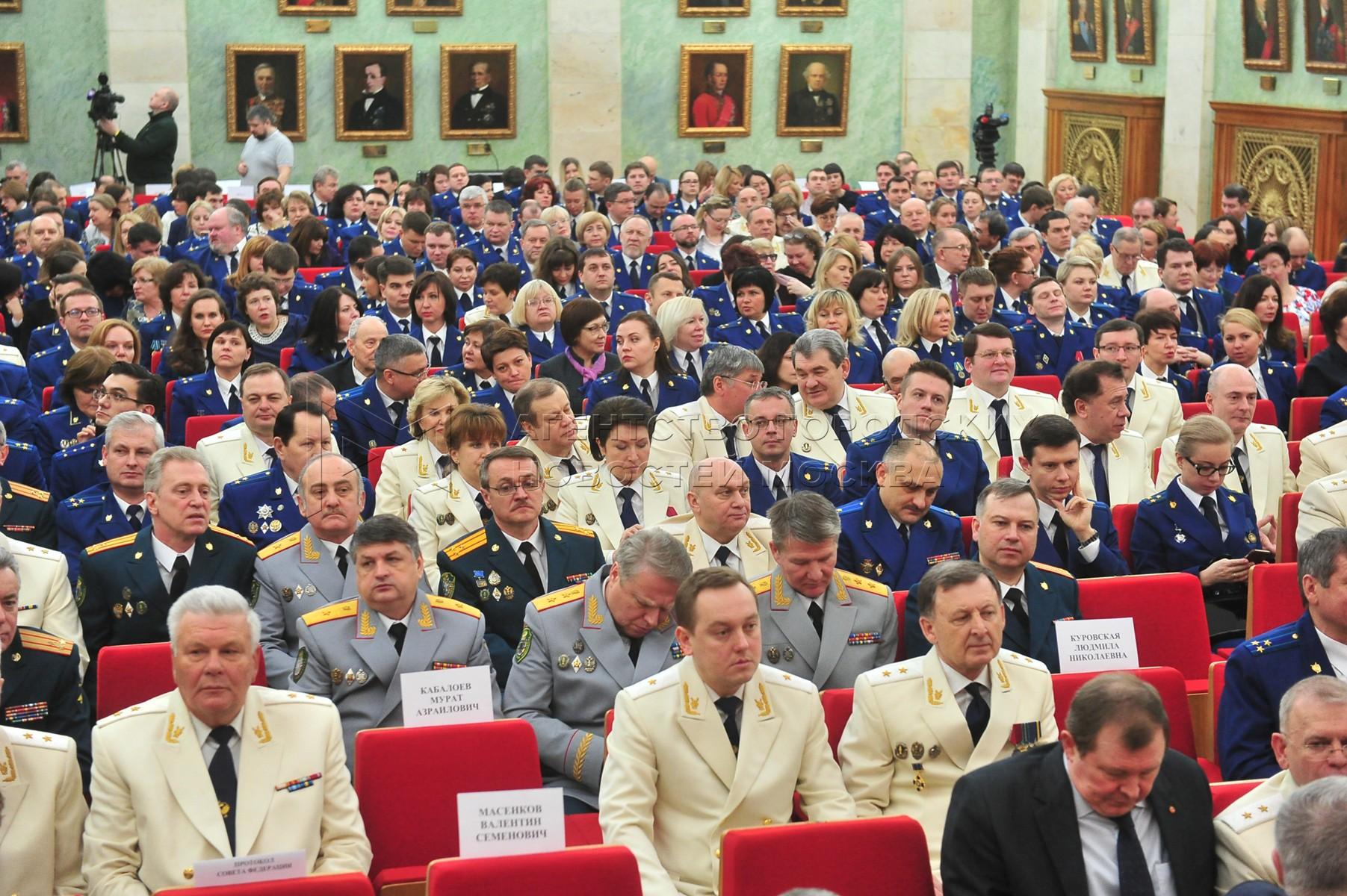 Торжественное собрание в честь Дня работника прокуратуры России.