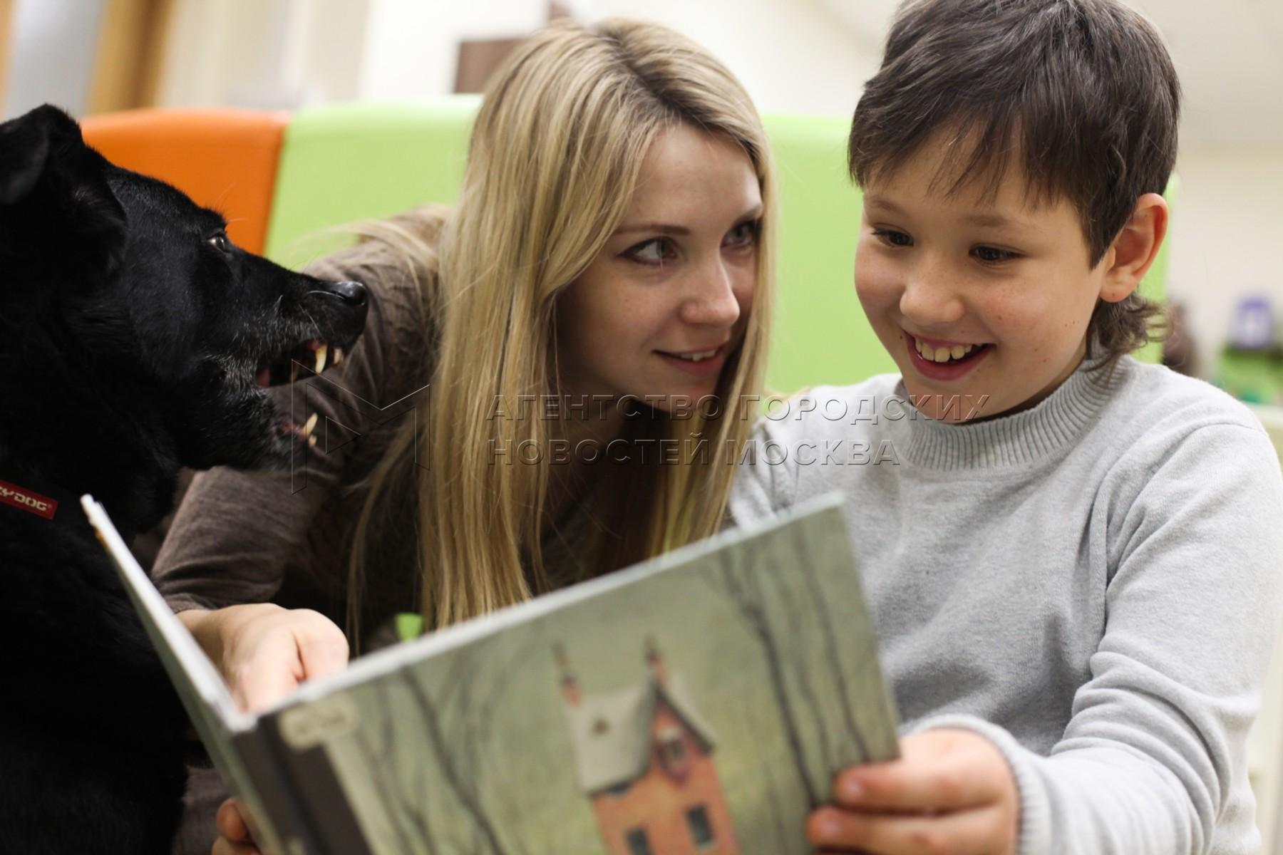 Цикл встреч «Читаем вместе» с собакой-терапевтом в Российской государственной детской библиотеке