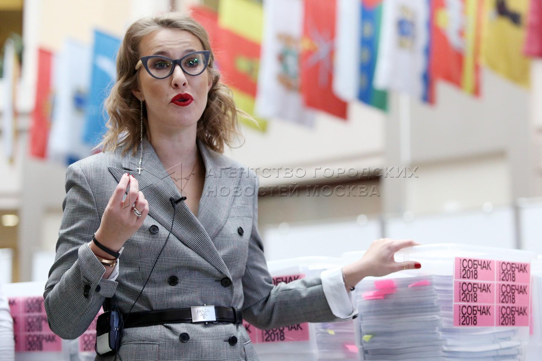 Передача Центральной избирательной комиссии РФ подписей в поддержку регистрации Ксении Собчак кандидатом на выборах президента России.