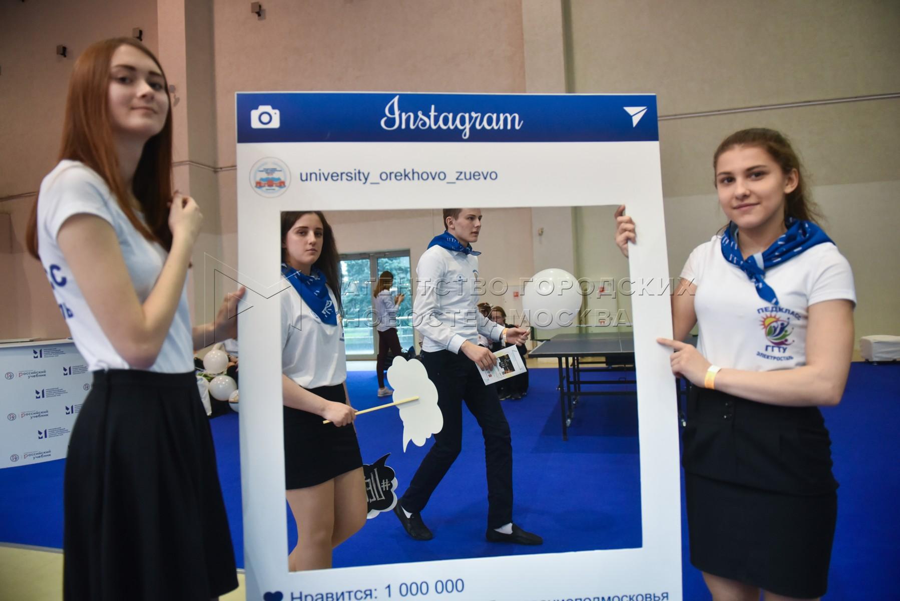 V Московский международный салон образования-2018 в павильоне №75 на ВДНХ.