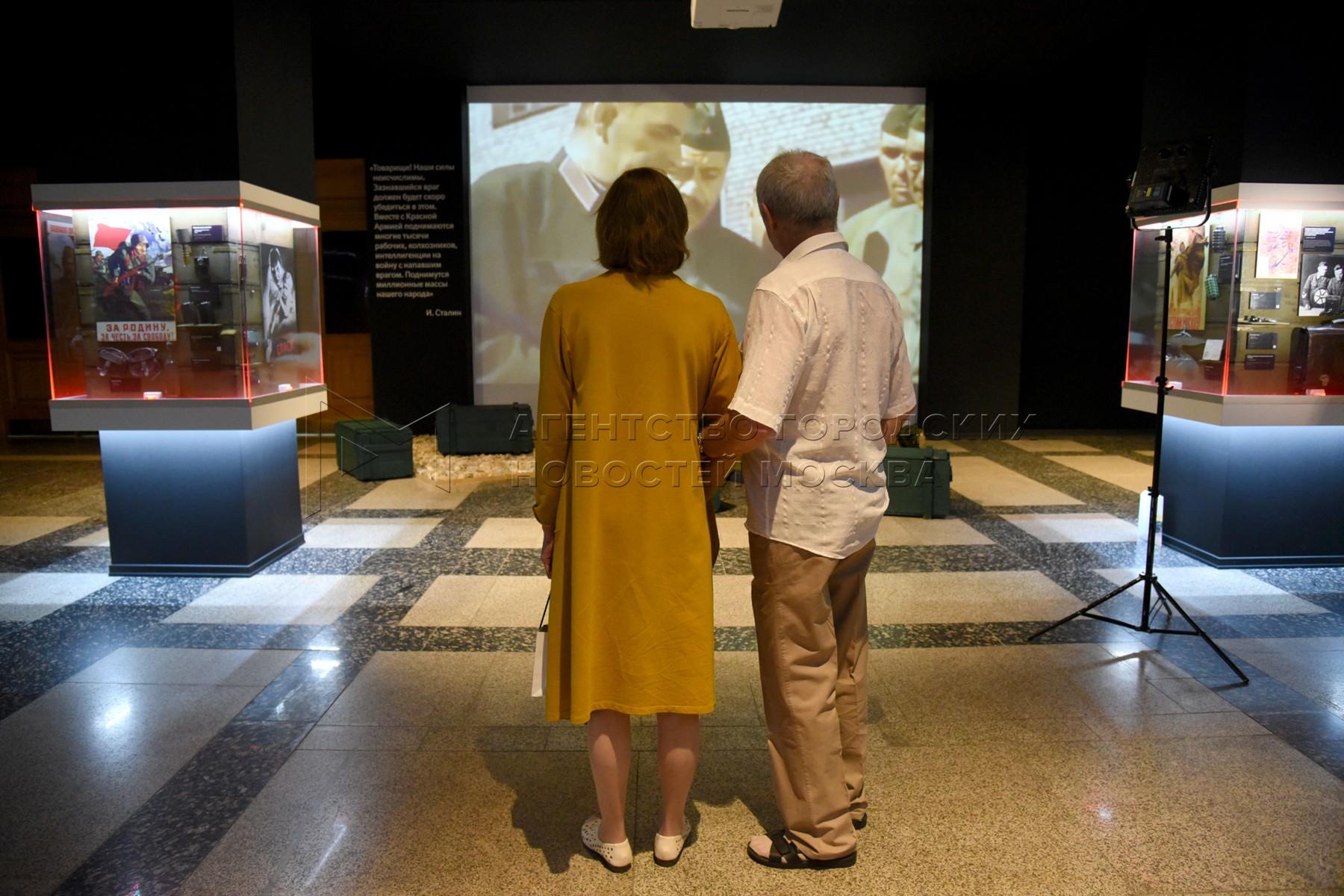 Открытие мультимедийного Зала исторической правды в Музее Победы на Поклонной горе.