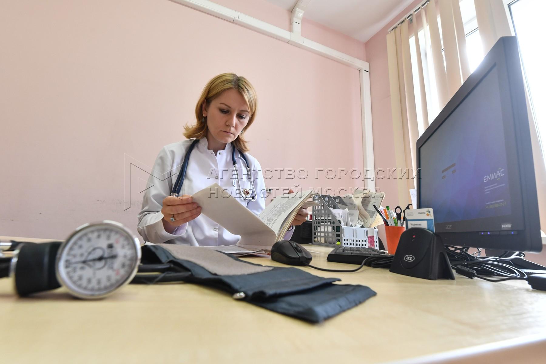 Работа кабинета врача общей практики в поликлинике №109 на ул. Гурьянова.