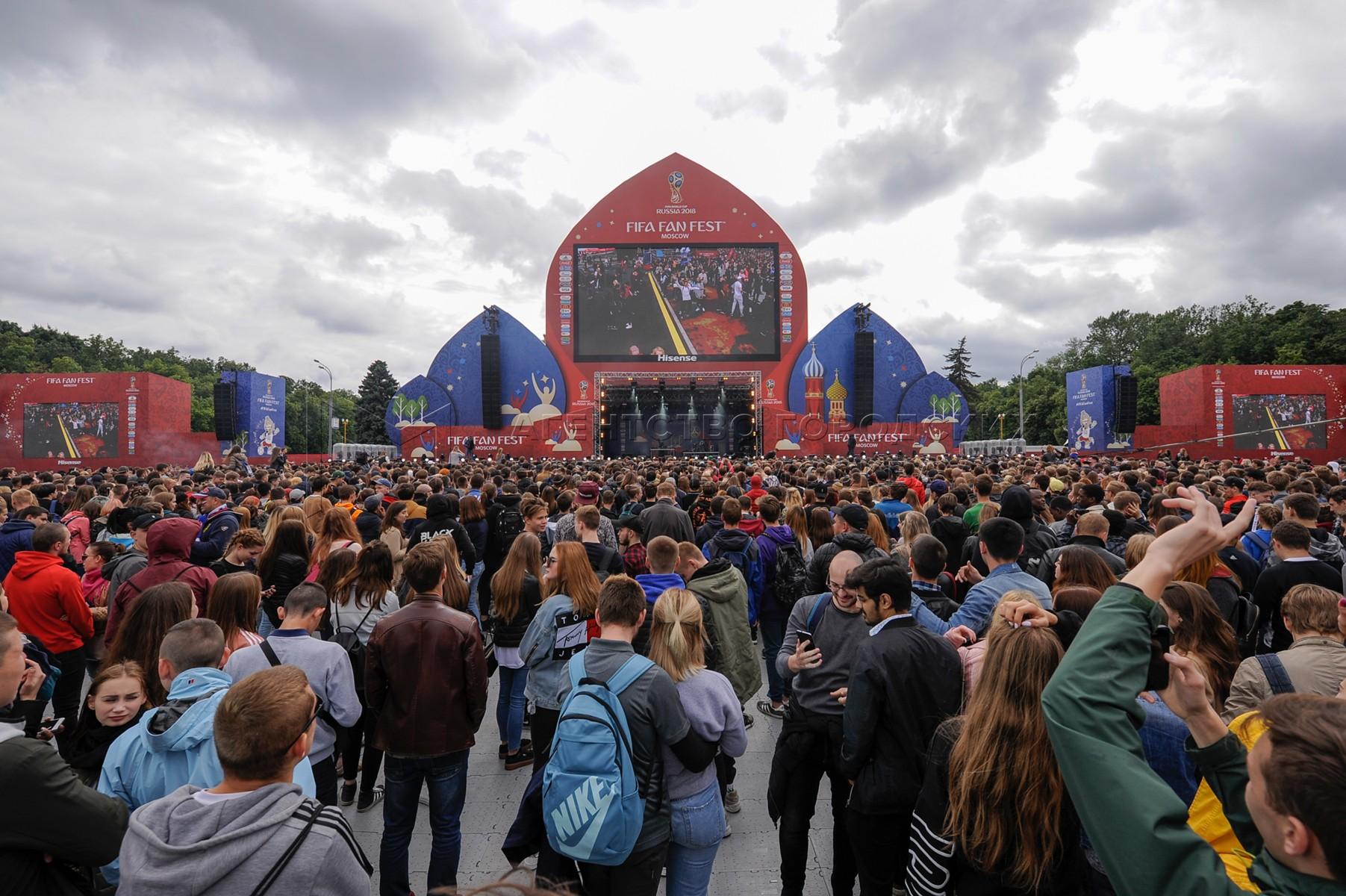 Автор фото: Александр Авилов. Открытие фестиваля болельщиков FIFA Fan Fest 2018 на Воробьевых горах