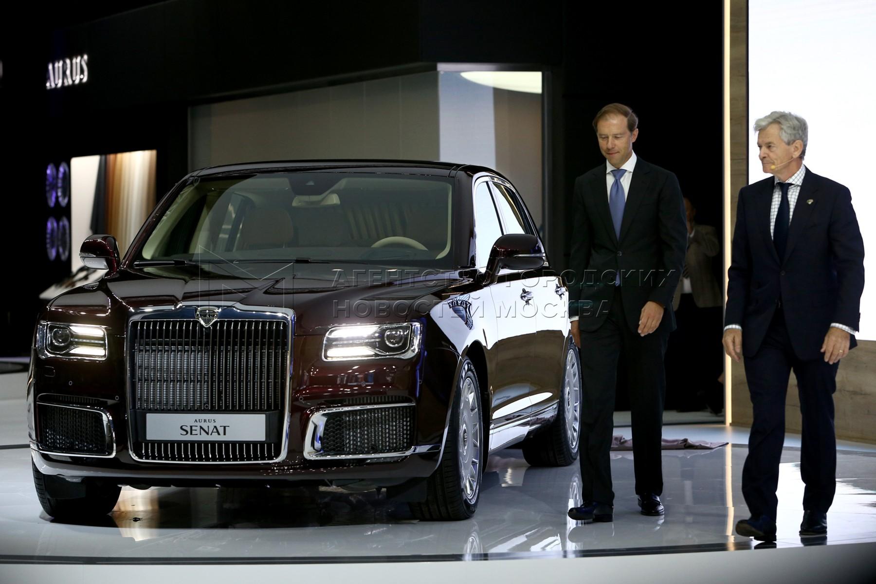 Министр промышленности и торговли РФ Денис Мантуров (слева) и генеральный директор компании Aurus Хильгерт Франц Герхард на Московском международном автомобильном салоне 2018.