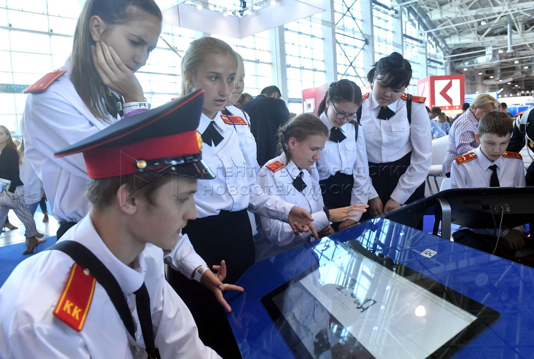 Московский международный форум «Город образования» на ВДНХ.