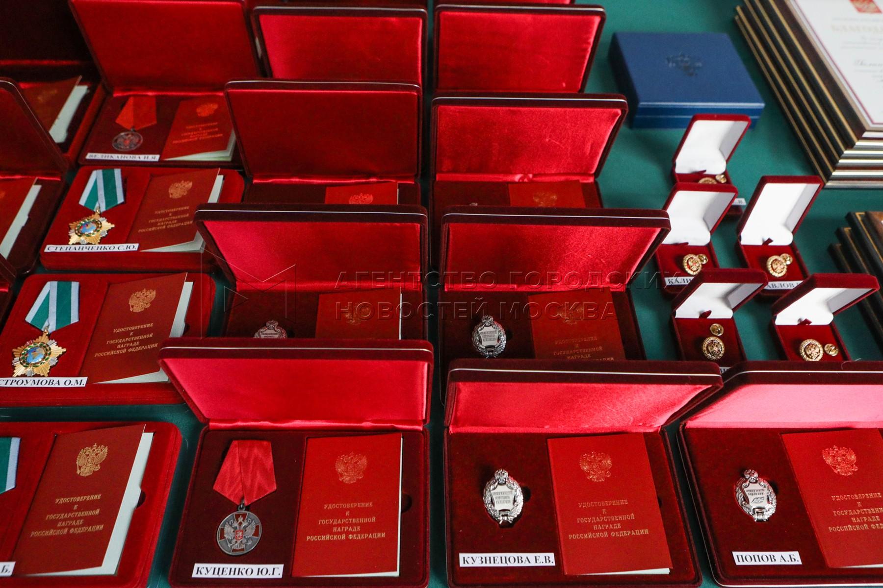 Награждение деятелей культуры и искусства государственными наградами РФ.