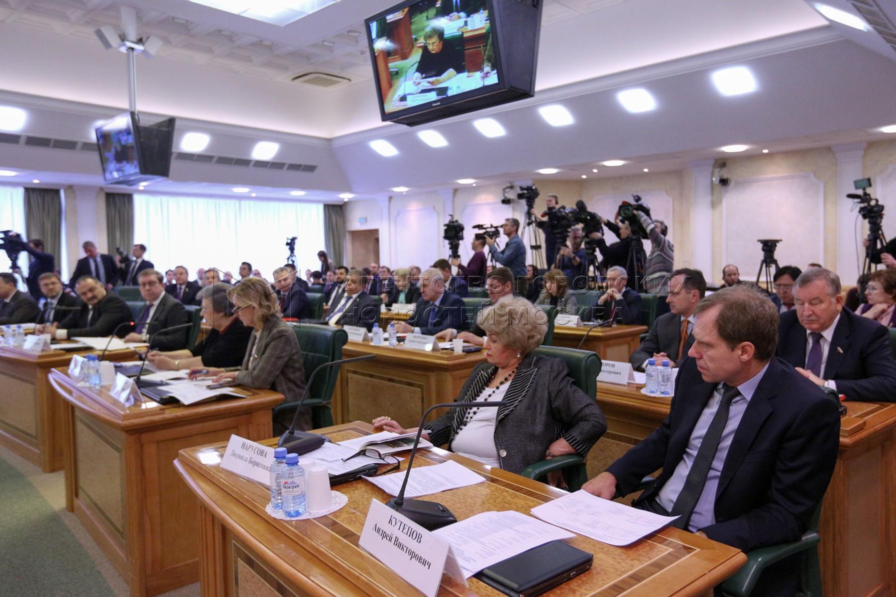 Расширенное совещание в Совете Федерации по обсуждению проекта закона о поправке к Конституции РФ «О совершенствовании регулирования отдельных вопросов организации публичной власти».