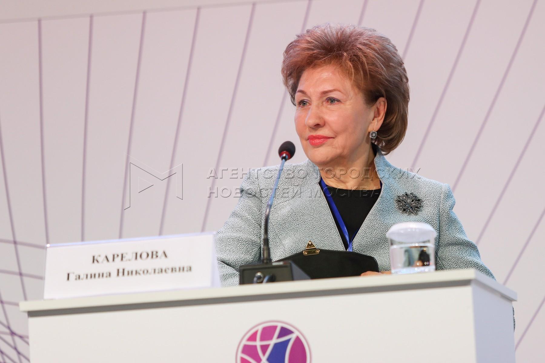 Заместитель председателя Совета Федерации РФ Галина Карелова на форуме «Здоровье женщин - благополучие нации» в Центре Международной торговли.