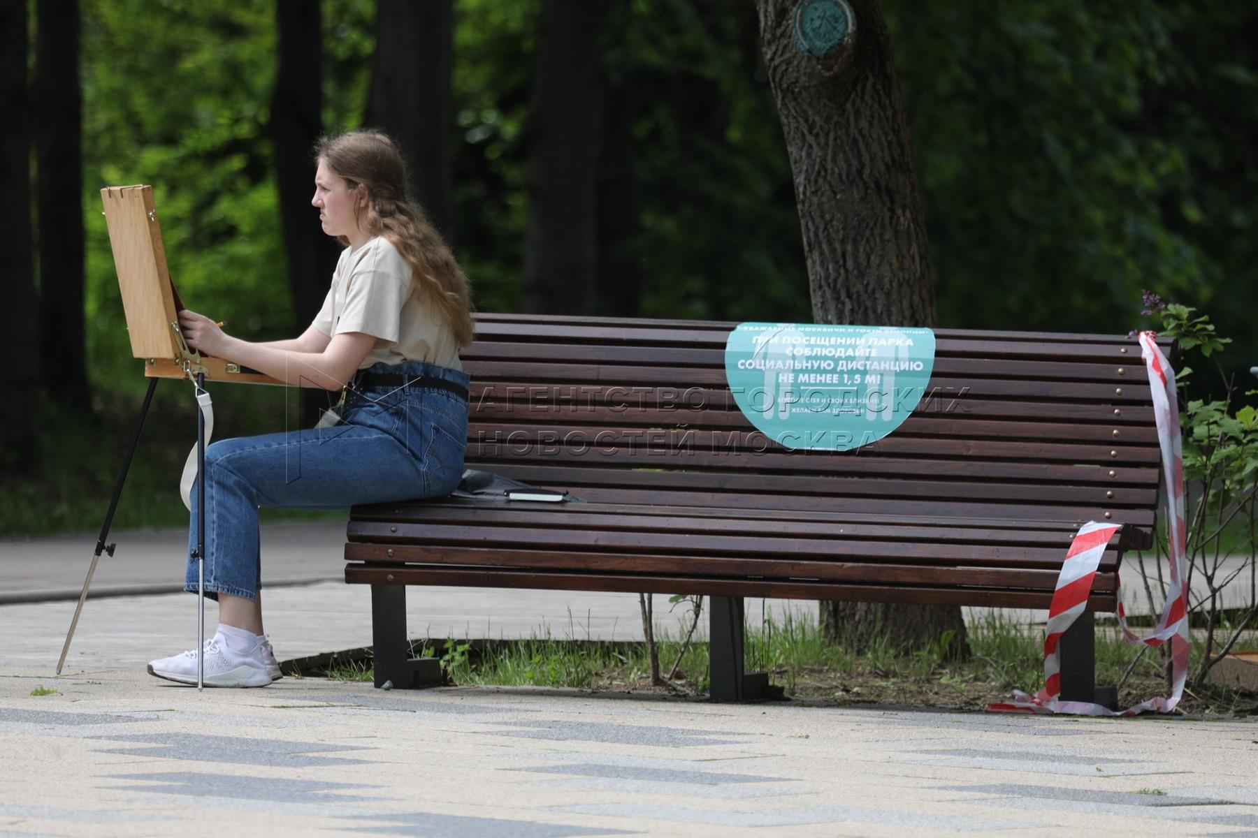 Жаркая погода в Москве 8 июня.