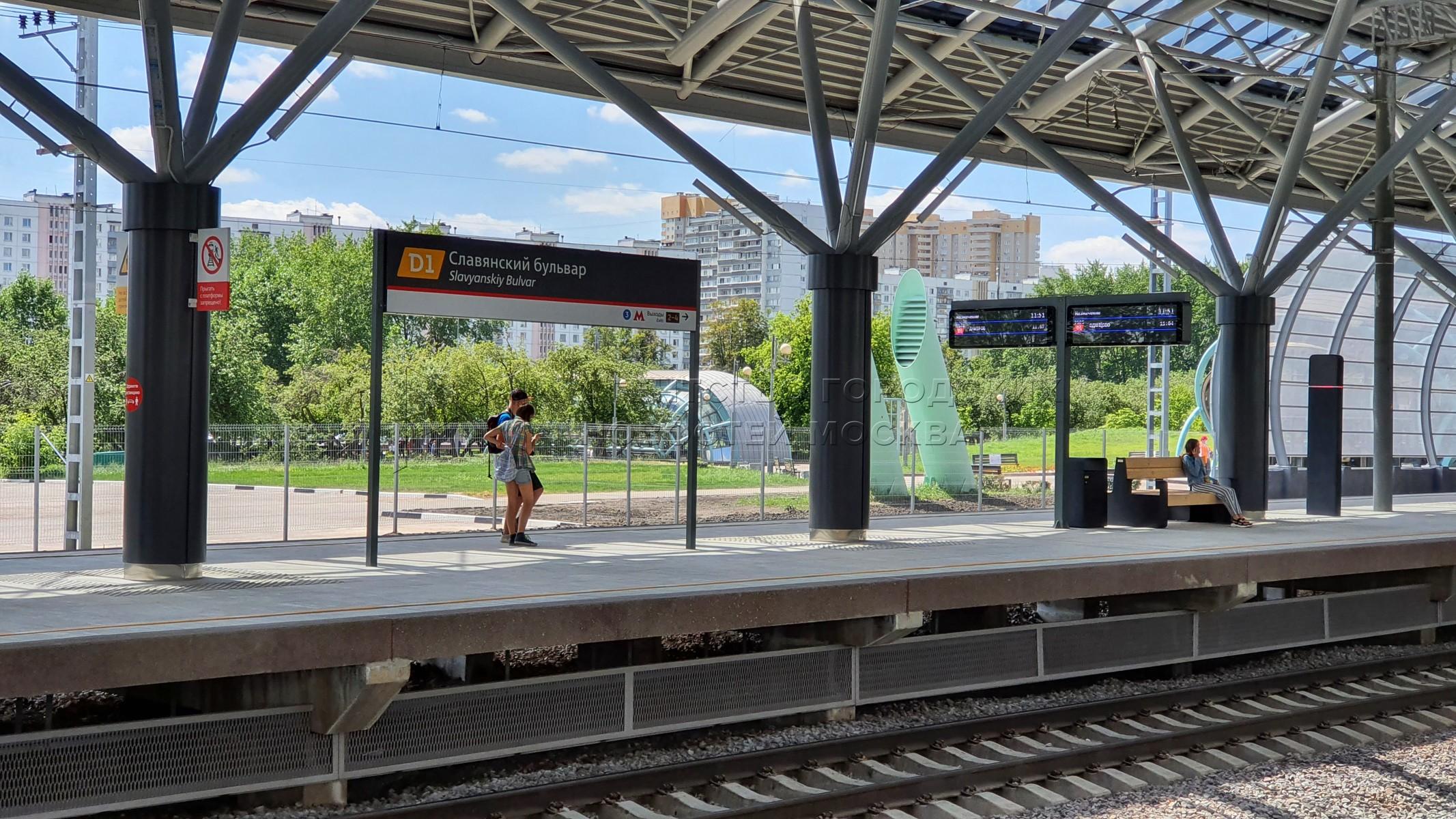 Открывшаяся для пассажиров станция «Славянский бульвар» Московского центрального диаметра (МЦД-1) на западе столицы.