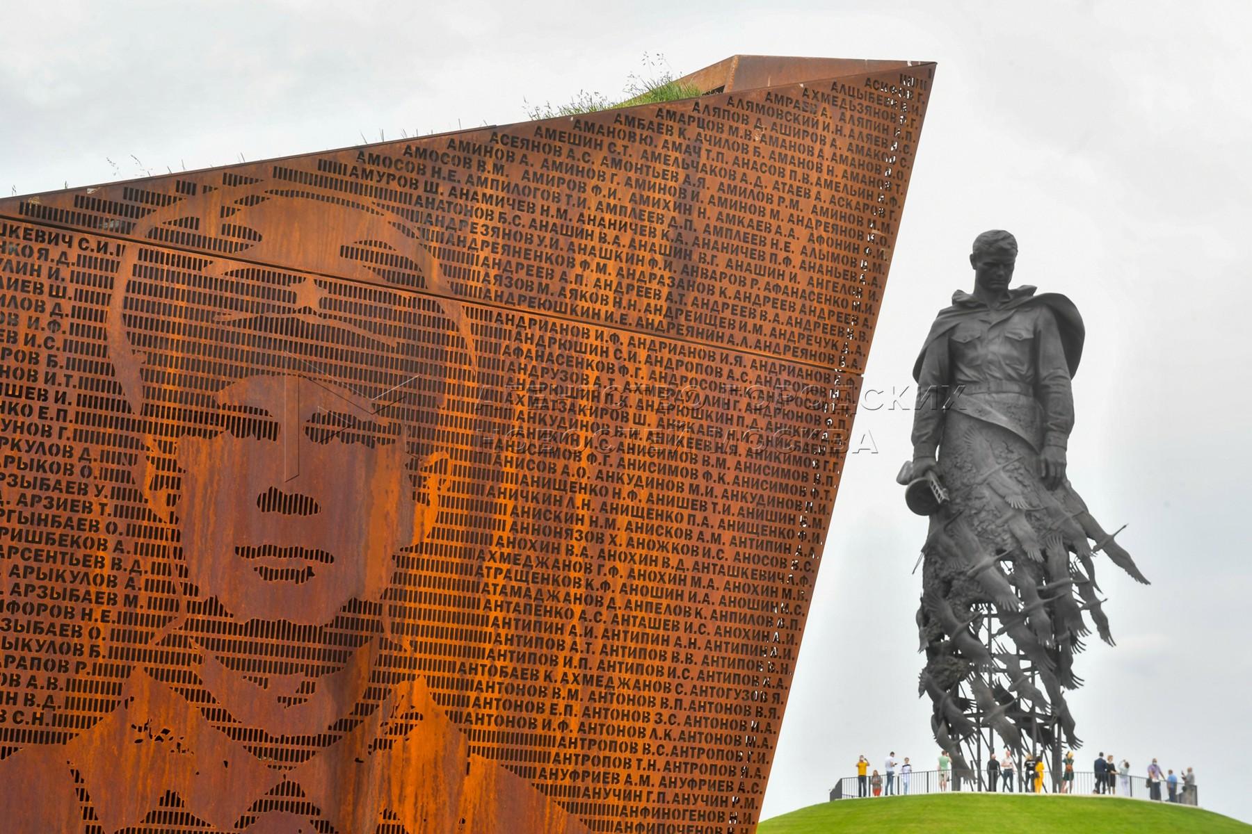 Торжественное открытие Ржевского мемориала Советскому солдату в Тверской области.