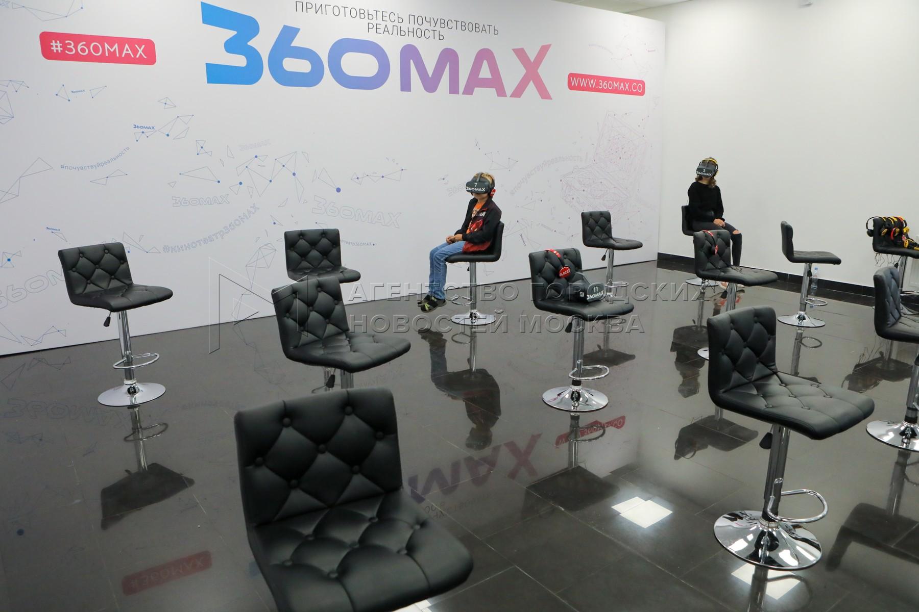 Открытие VR-кинотеатр 360Max в павильоне № 457 в рамках праздничных мероприятий в честь 81-летия ВДНХ.