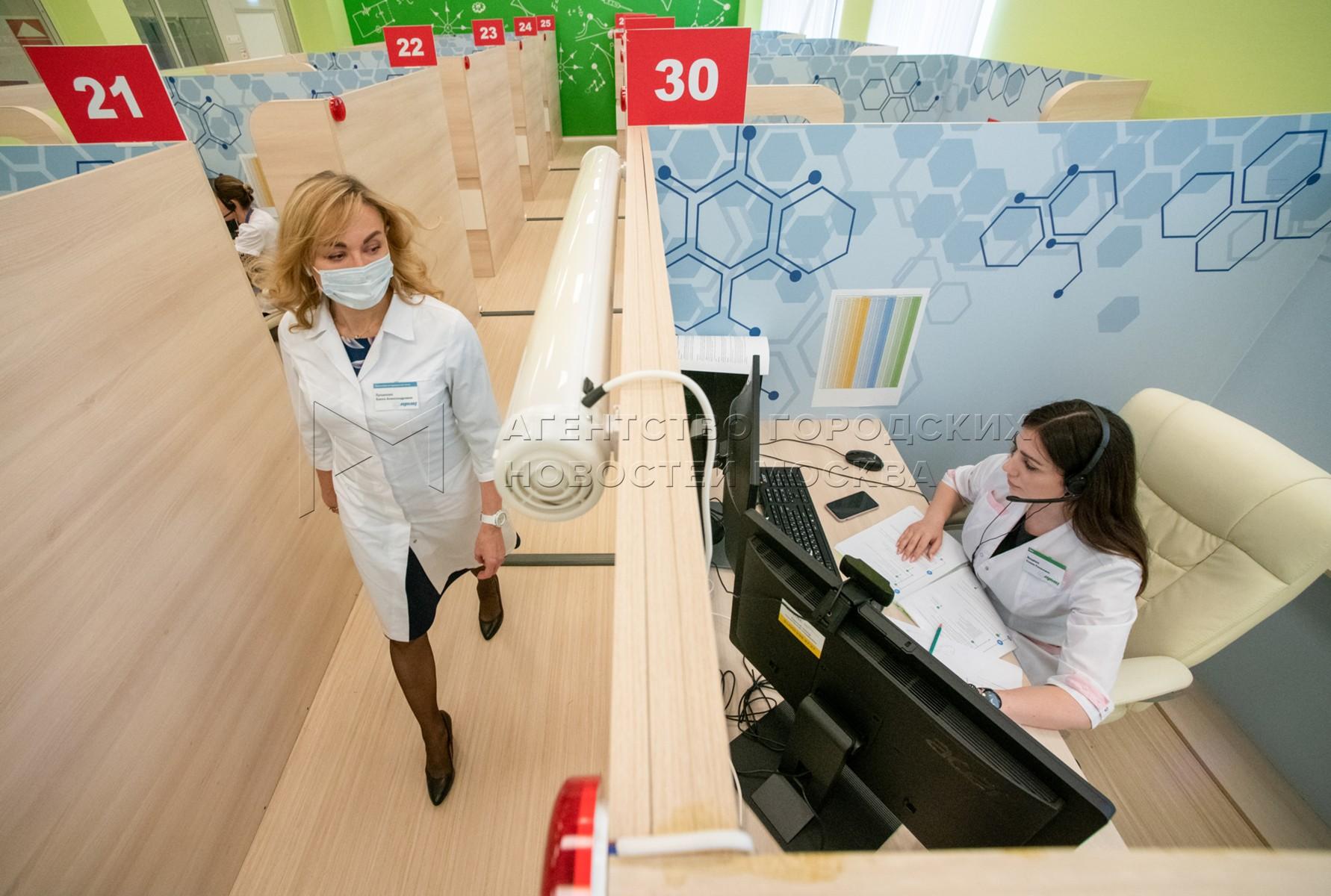 Работа телемедицинской службы с участниками пострегистрационного исследования вакцины против Covid-19.