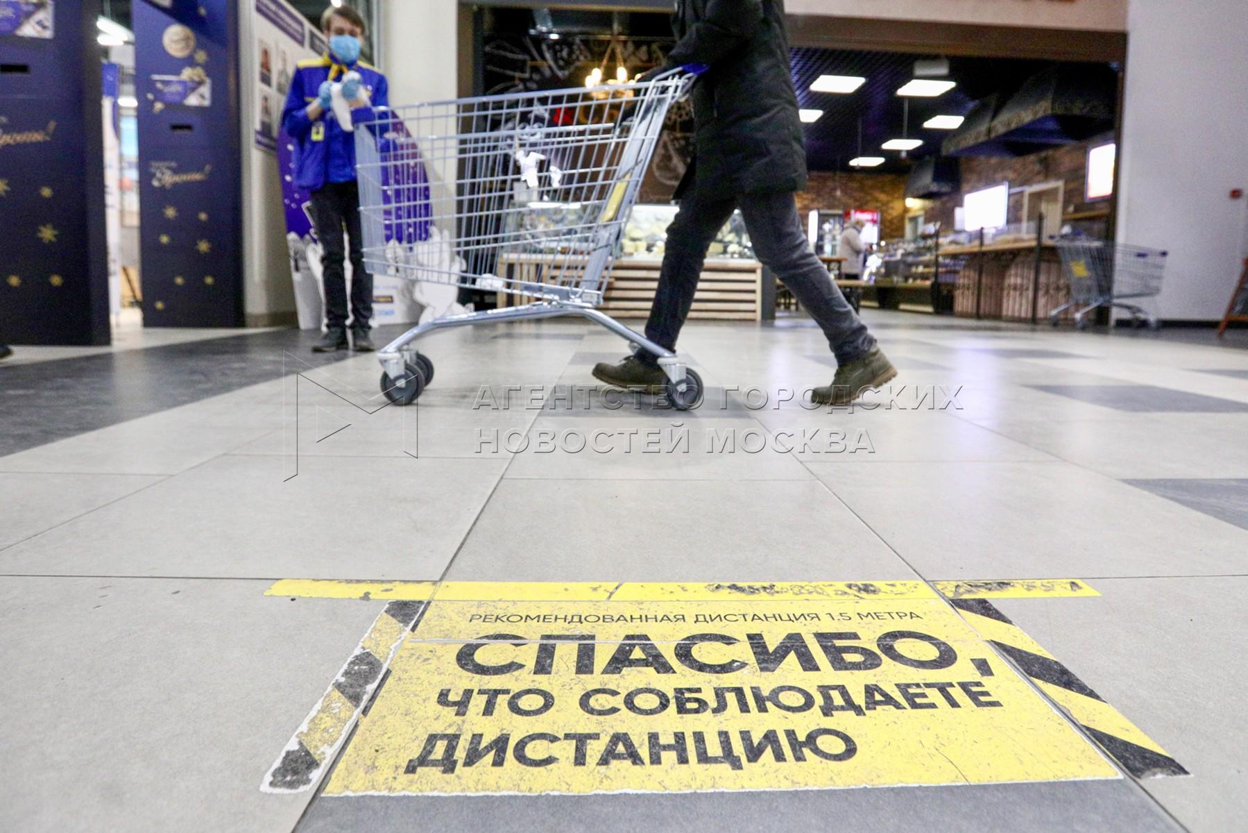 Покупка подарков к Новому году в столичном гипермаркете «Лента».