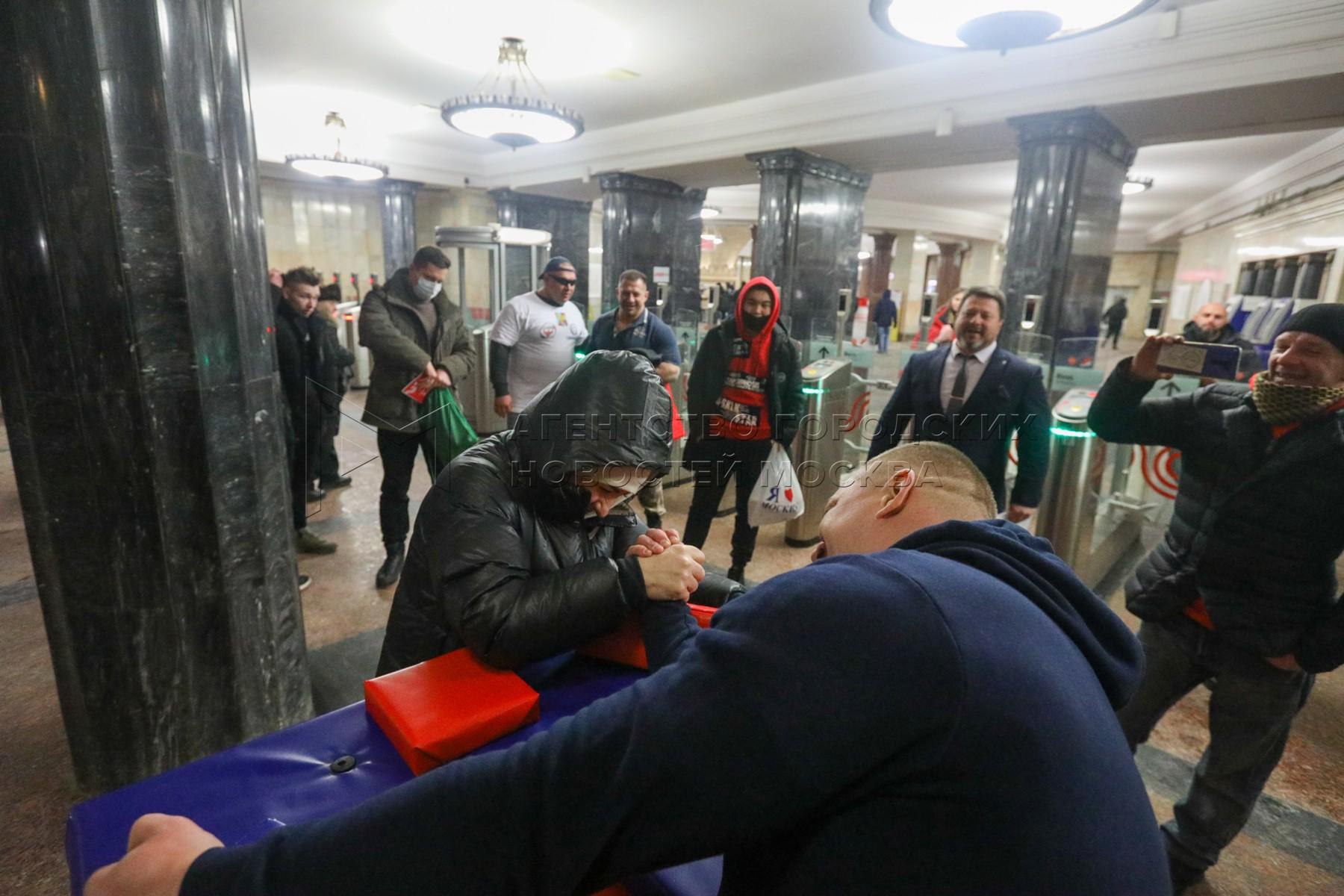 Спортивный день для пассажиров Московского метрополитена.