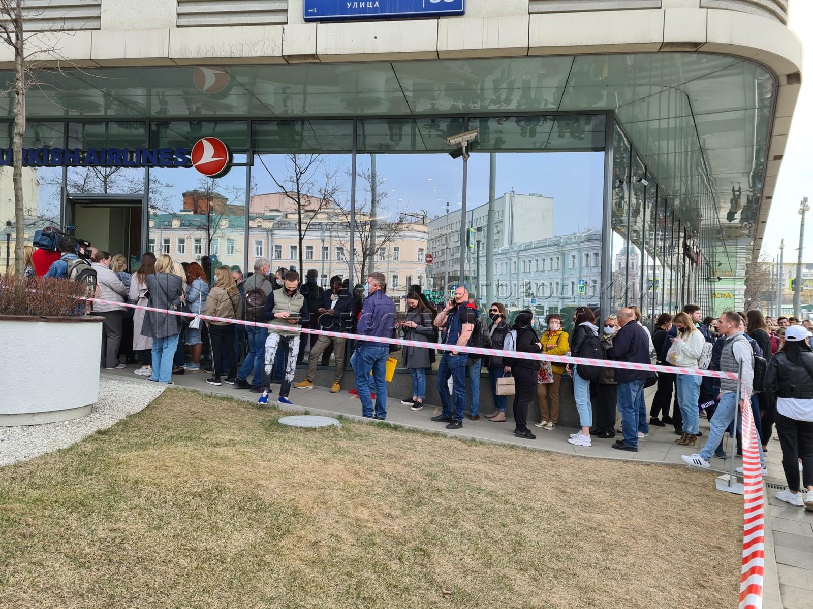 Очередь около офиса авиакомпании Turkish Airlines в Москве.