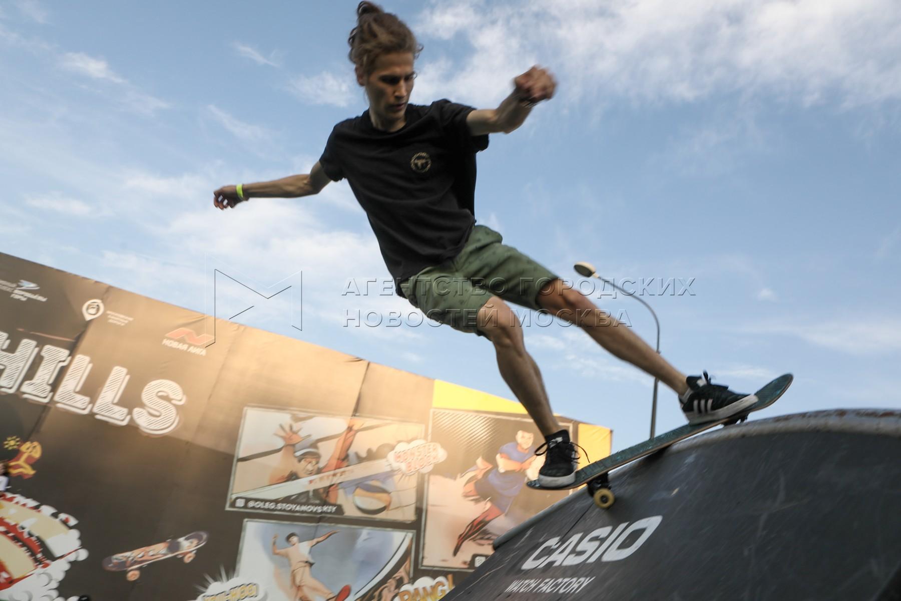 Открытый Кубок Москвы по скейтбордингу Sparrow Hills Summer на территории спортивного комплекса «Воробьевы горы».