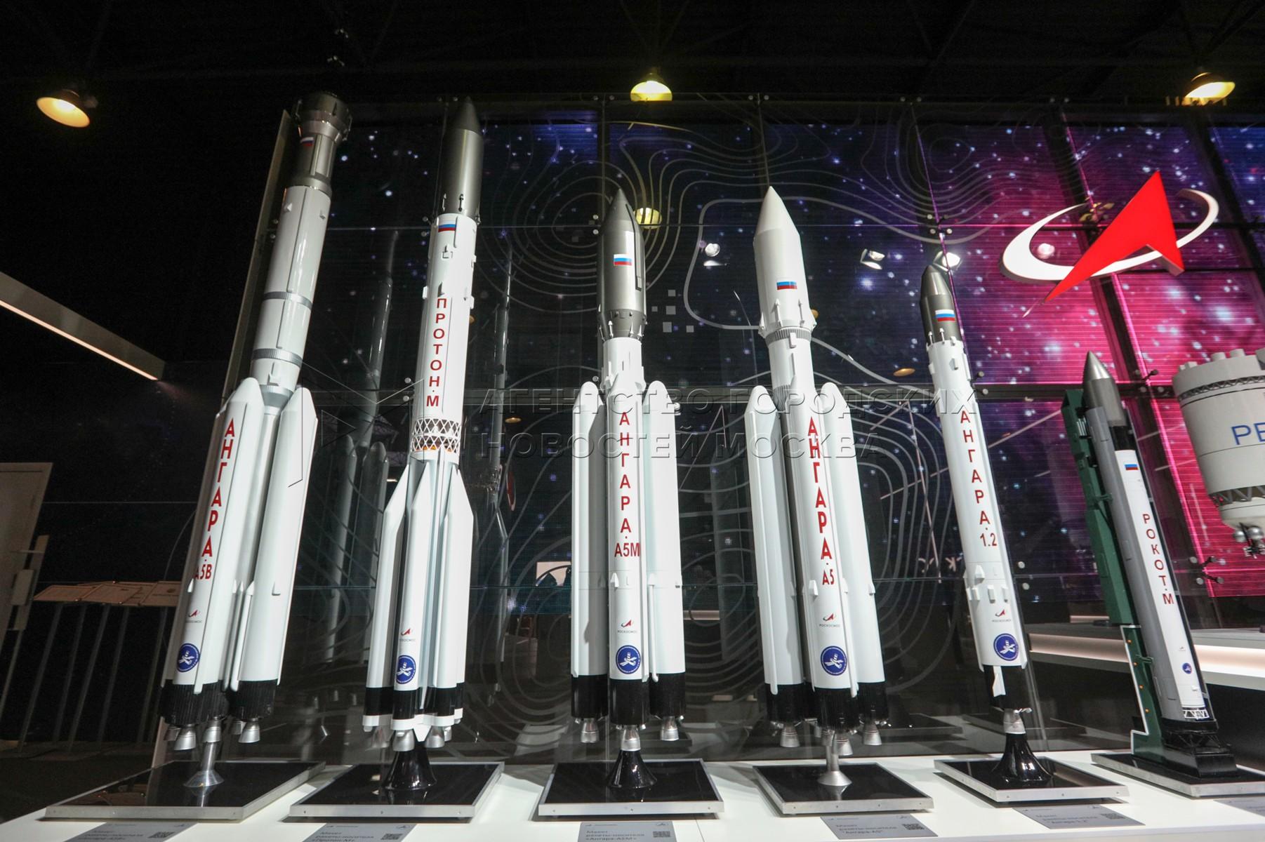 Второй день работы Международного авиационно-космического салона - 2021 (МАКС-2021) в подмосковном Жуковском.