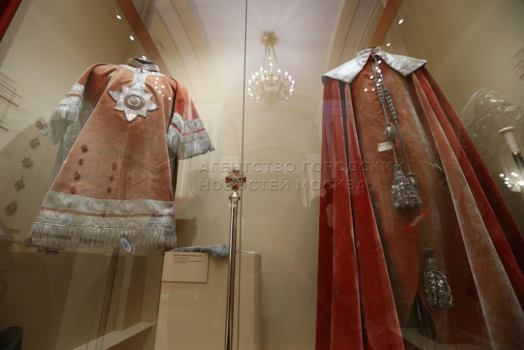 Выставка «Александр Невский. Имя, символ, легенда» в Оружейной палате.
