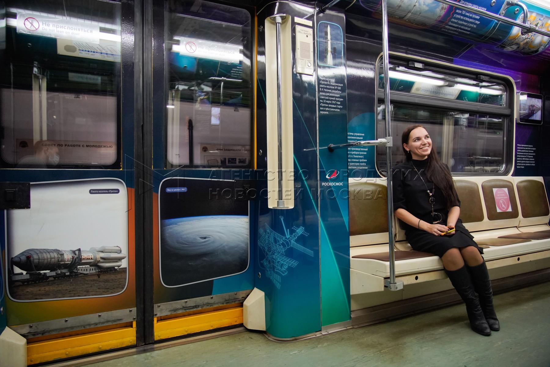 Запуск тематического поезда «Моспром-Космический» в столичном метро.