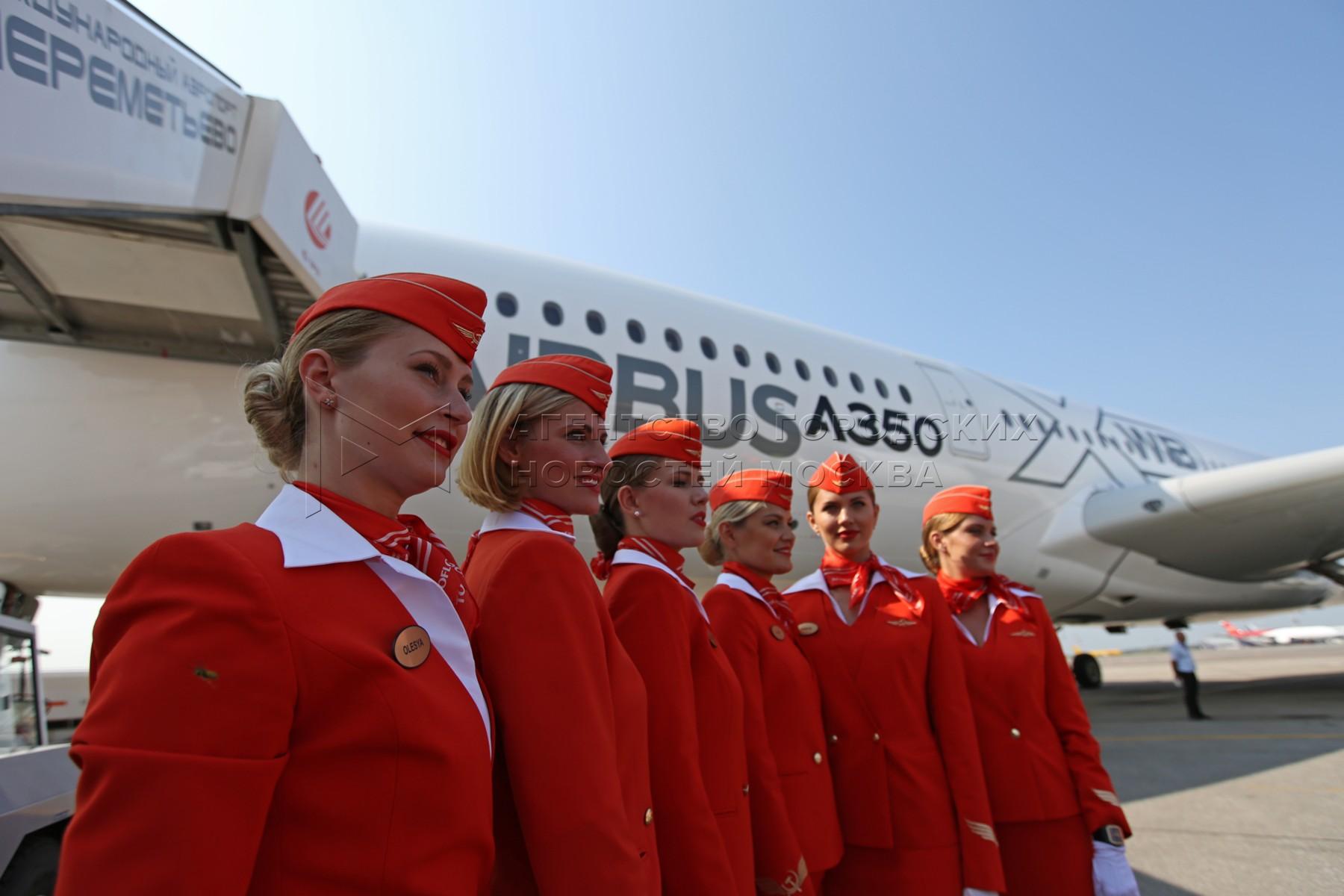Презентация самолета Airbus A350 XWB